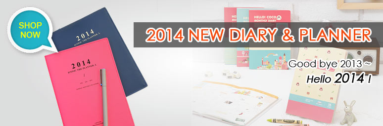 2014 New diaries and planners